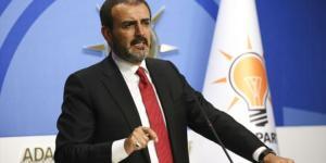 """Ünal: """"CHP Kendini İnkar Etme Pahasına 15 Milletvekilini 'İp'e gönderdi."""