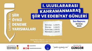 liseler_siir_oyku_yarisma (1)