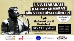 mahzuni (1)