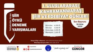 yetiskinler_siir_oyku_yarisma (1)