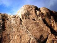 Afşin'de, Grekçe yazıtlar, 'Korunması Gerekli Taşınmaz Kültür Varlığı' Oldu