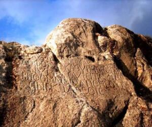 maravuz grekçe yazıtlar (2)