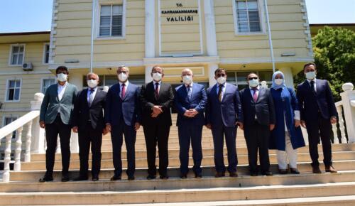 Ak Parti Genel Başkan Yardımcısı Mehmet Özhaseki Valiliği Ziyaret Etti