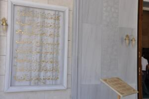 camii 2 300x199 Külliyenin Kitabesi Afşin'imize Çok Yakıştı!