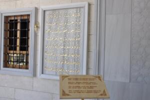 camii 3 300x199 Külliyenin Kitabesi Afşin'imize Çok Yakıştı!