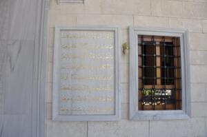 camii 5 300x199 Külliyenin Kitabesi Afşin'imize Çok Yakıştı!